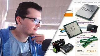 Что лучше собрать для игр? AMD vs intel, зима 2018