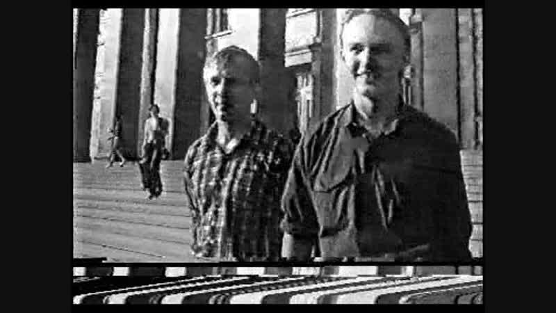 1994.06.10 Москва, ДК Октябрь (Элементы: собрание левых сил)