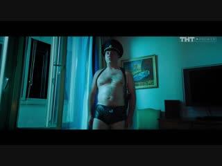 Полицейский с Рублёвки: В спальне у министра финансов