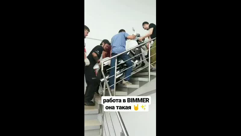 Автотехцентр BIMMER
