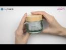 Крем для жирной кожи лица The Saem Iceland Hydrating Water Volume Cream (For Oily Skin)