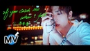 Bii 畢書盡 - If You Catch Me When I Fall(官方版MV)- 電視劇《90後的我們》片頭曲