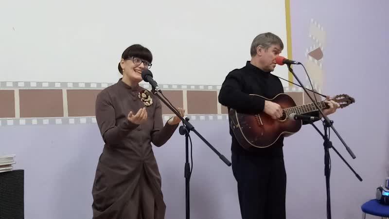 Дуэт Галины Пуховой и Михаила Приходько