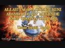 Аллаһу Тағала Қиямет күні адамдарды қай мекенде есеп-қисапқа тартады?