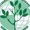 Ставропольская краевая клиническая больница