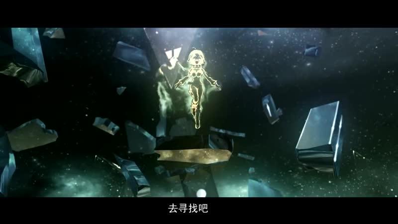 [AniDub]_Beyond_the_Worlds_[12]_[JAM]