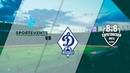 Sportevents - Динамо-Д 8:4 (4:2)