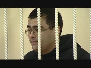 В Хабаровске суд вынес суровый приговор Анару Аллахверанову