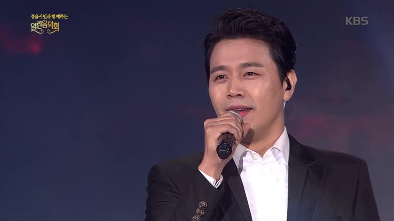 Kim Sohyun x Son Junho - Time To Say Goodbye @ Open Concert 181111