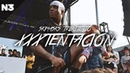 SKI MASK THE SLUMP GOD TRIBUTE TO XXXTENTACION LIVE AT SUMMER SMASH [Shot By Ethan Grassel]