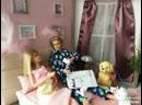 Барби и Инокентий Абрамович