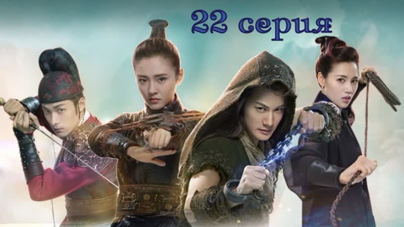AS akura ZOLOTO Волшебные ночи расцвета династии Тан The Magical Nights of Glorious Tang 22 50