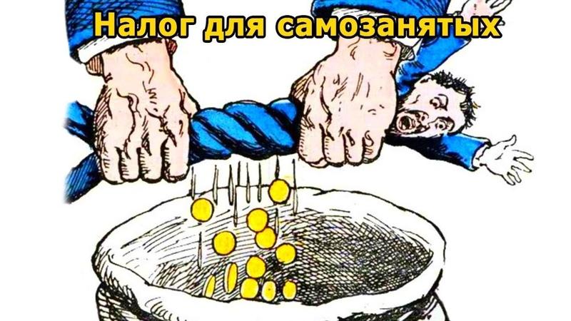 С 1 июля в налоговая получит полный контроль над счетами россиян!