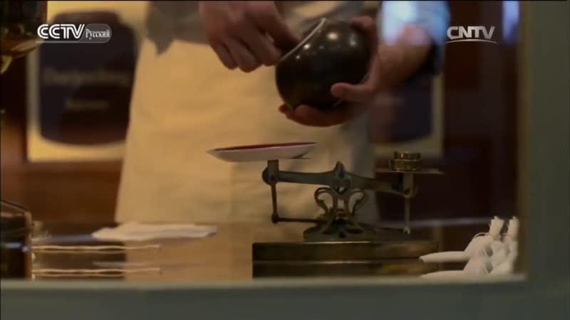 Чай - история одного листа (Время останавливается для чая) 5 СЕРИЯ 1 Часть