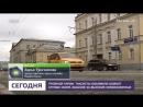 Яндекс Такси - Москва