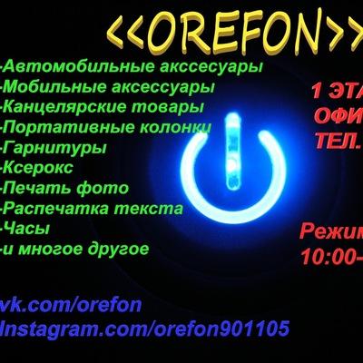 Ore Fon