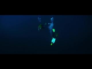 Avantyuristy - drowning