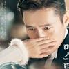 [Asia Holics] Корейские дорамы. С любовью.