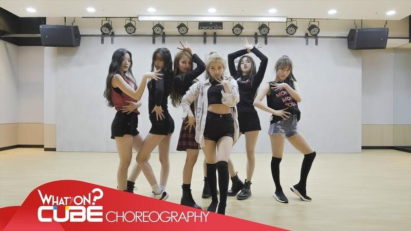(여자)아이들((G)I-DLE) - 'LATATA' (Choreography Practice Video) кфк