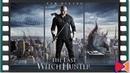 Последний охотник на ведьм The Last Witch Hunter 2015