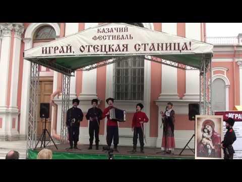 Ансамбль ВаТаГа (СПб) - Пролегала путь дорожка (казачья строевая)