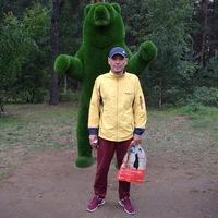 Анкета Мах Захаров