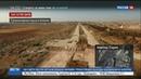 Новости на Россия 24 Боевики блокируют подходы к гуманитарным коридорам в Алеппо