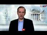 AfD-Fraktion im Deutschen Bundestag - Gottfried Curio Interview zum Fall Sami A.