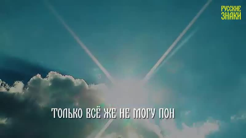 Русские Знаки_ Одессы-мамы больше нет