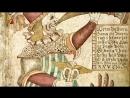 Битвы богов 08 Беовульф
