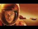 Марсианин Мэтт Дэймон Фантастика приключения 2015 BDRip 1080p Расширенная версия LIVE
