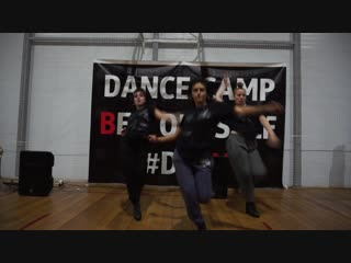 Nicki Minaj - Krippy Kush | Choreo by @kris_matevosyan | Be Yourself Dance Camp