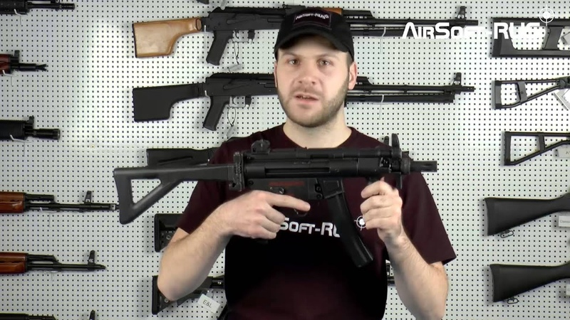 Пистолет - пулемет MP5K PDW (G5)