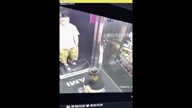 Oh shit, This elevator is occupied