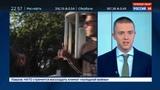 Новости на Россия 24  •  Два миллиона за рэп-баттл: пожизненно лишенный прав Гуф мечтает о новой BMW