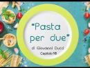 Pasta per due. Capitolo 16