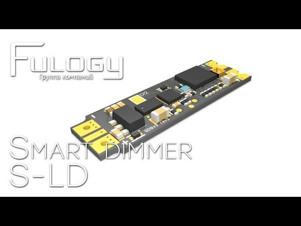 Выключатель с диммером Smart dimmer S-LD. Обзор сенсорного выключателя для освещение кухни.