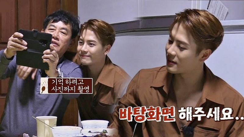 경규(lee kyung kyu)를 향한 잭슨(Jackson)의 집착..우리 사진, 바탕화면 해주세요 한끼줍쇼