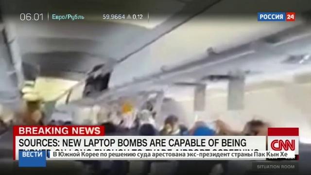 Новости на Россия 24 • СМИ: ИГ тестирует новые бомбы на оборудовании для сканирования багажа