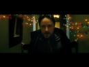 На случай ВП, Отрывок из фильма Грязь 2013