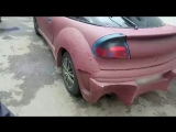 Opel tigra из Макрофлекса