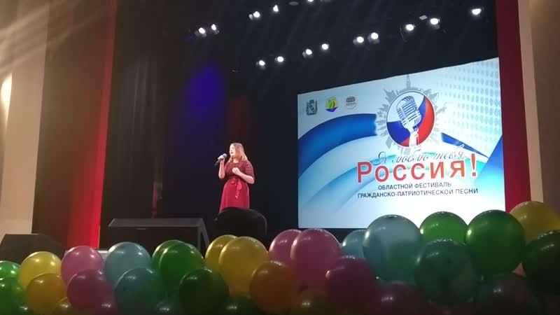 Областной конкурс военно - патриотической песни Я люблю тебя Россия - Рыбина Анастасия