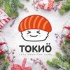Токио кафе | Ярославль Доставка суши и роллов