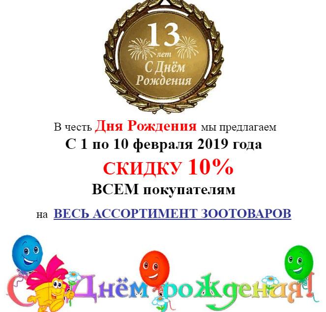 https://pp.userapi.com/c849036/v849036213/115210/Yp1niyazjmo.jpg