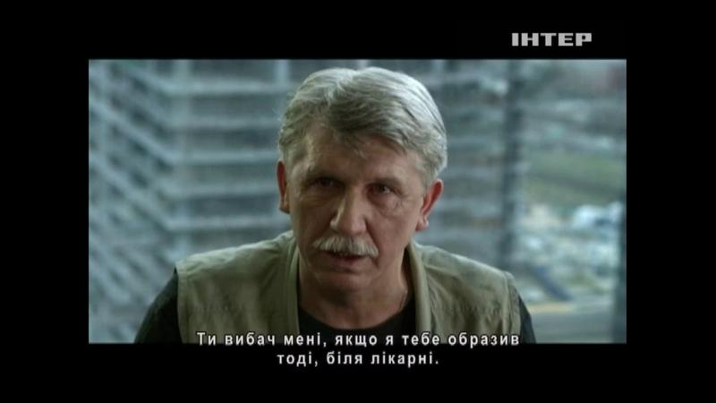 Чужой среди своих сериал 6 серия криминальная драма