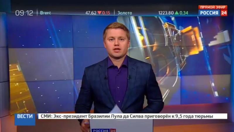 Новости на Россия 24 • При пожаре в городе Колпино погибли семь рабочих из Узбекистана