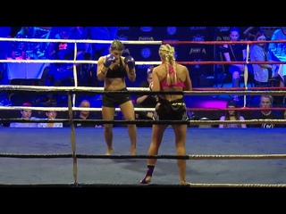 Carly Gibson VS Bek Scacheri - DESTINY 8 2017