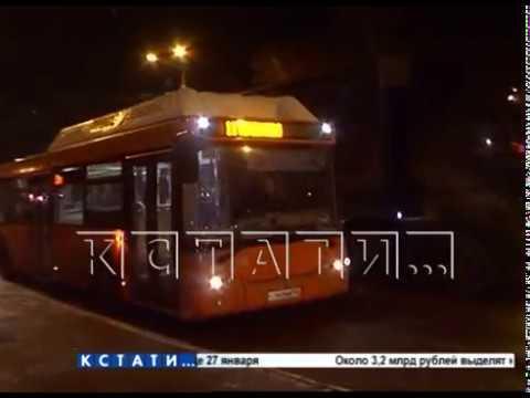 Нижегородский общественный транспорт ожидают серьезные изменения.