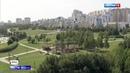 Московский парк в Омске в репортаже Вестей от 28 08 18