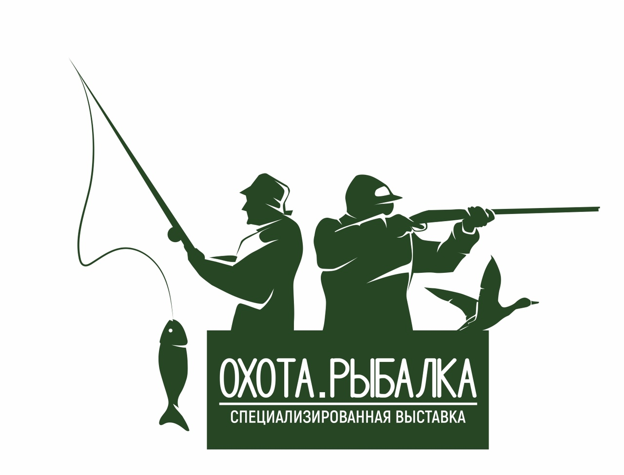 "Афиша Воронеж Выставка-ярмарка ""Охота. Рыбалка 2019"" Воронеж"